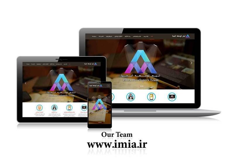 Imia-Website