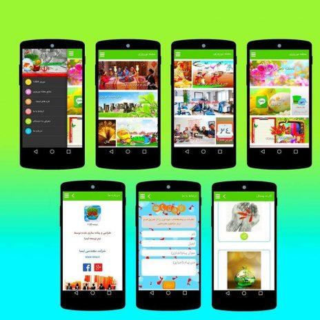 Nowruz Magazine-App