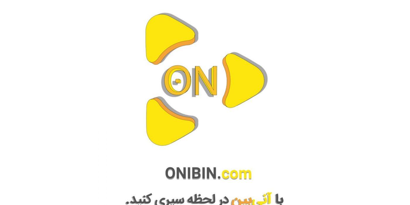 Onibin-3D-Logo-Motion