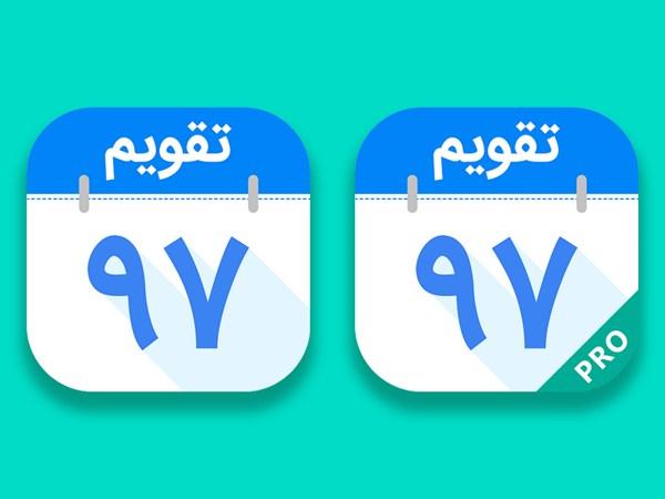 Shamsi-Calendar