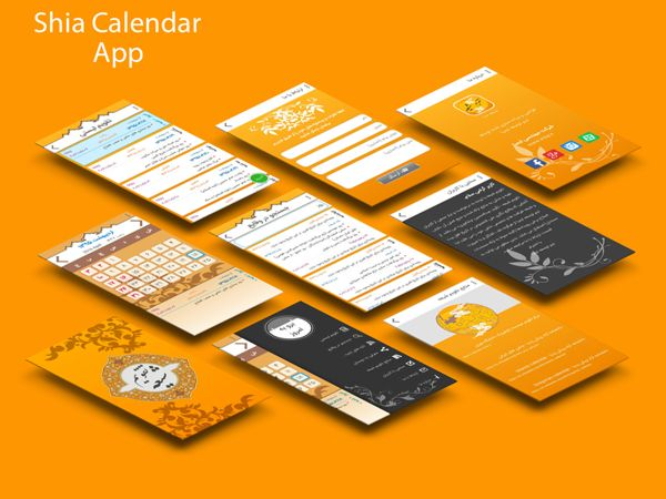 Shia-Calendar-Ui