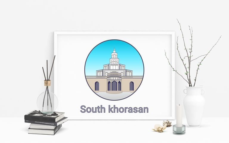 South Khorasan Province-Logo