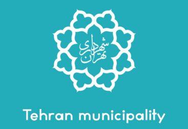 Tehran-municipality