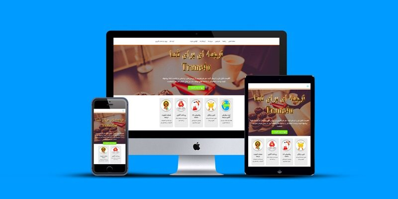 Trans4u.ir-Web Design