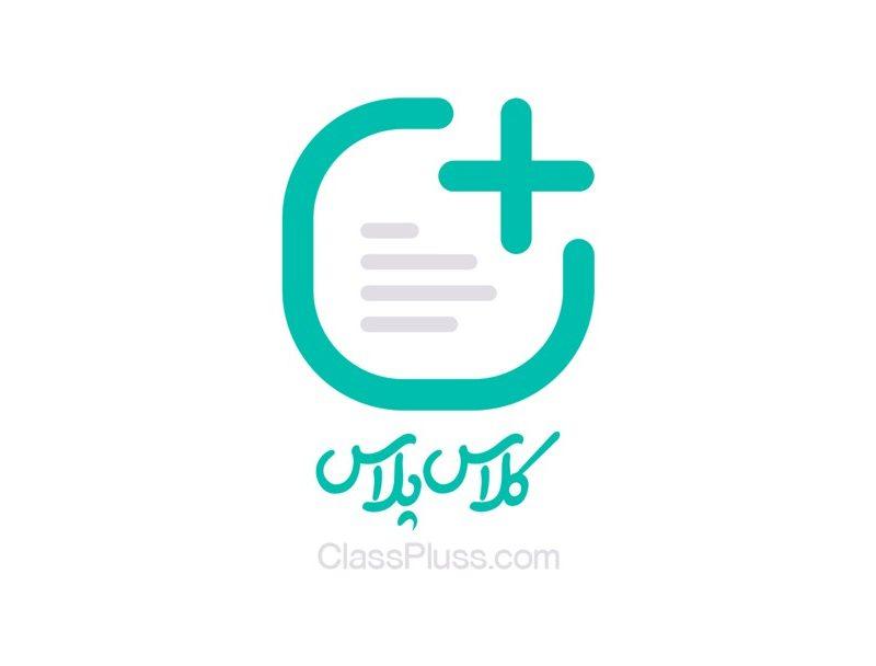 ClassPluss-LogoMotion